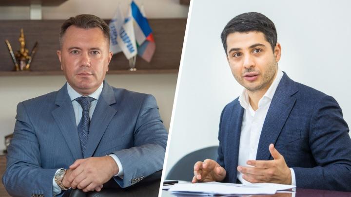 В состав правительства Башкирии вошли топ-менеджеры «Газпром Нефтехим Салават» и «БСК»