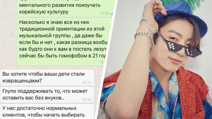 В Екатеринбурге типография отказалась печатать клиенту фотографии, решив, что на них изображены геи