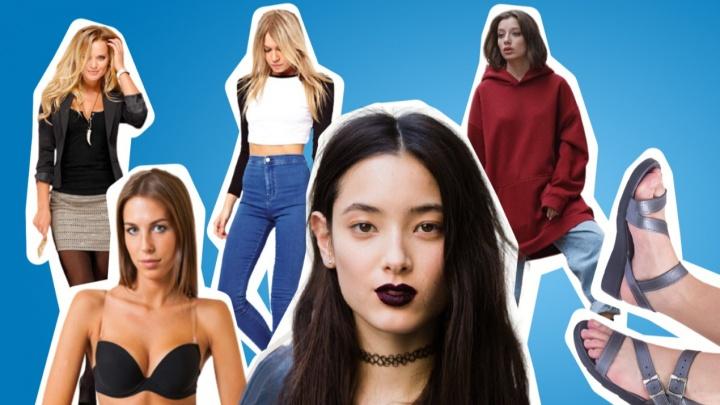 Опять вырядилась: 10вещей в вашем гардеробе, которые отпугивают мужчин (а женщины и стилисты их обожают)