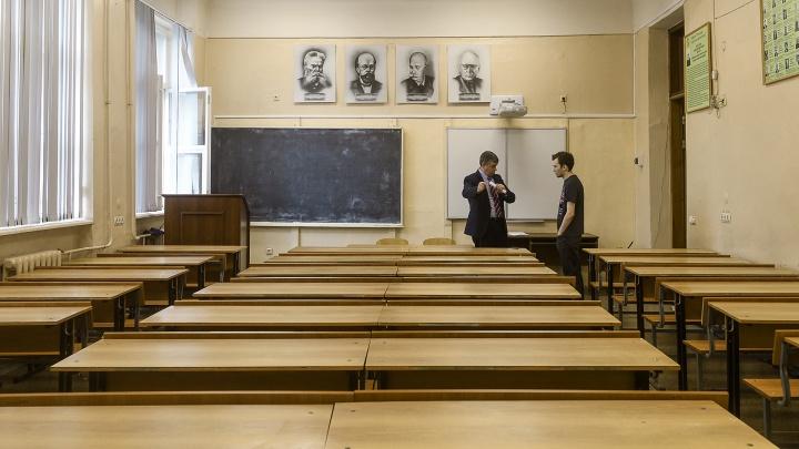 Преподавателям УрФУ сократят зарплаты. Как это сделают?