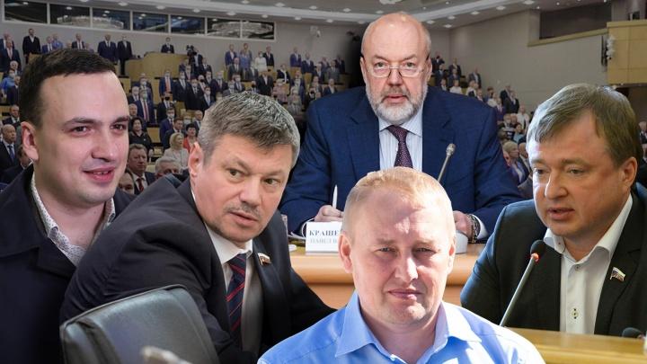 Кто из них уйдет, а кто останется? Опубликован рейтинг свердловских депутатов Госдумы