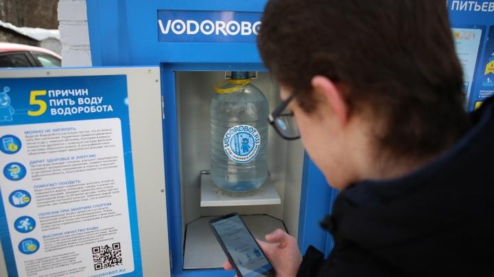 «Пьем чистую воду, экономим время и деньги»: как Водоробот помогает беречь ресурсы