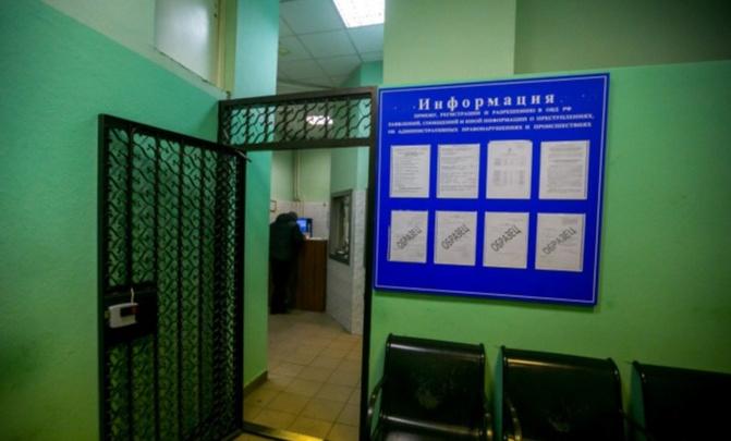 Заработали перед Новым годом: два красноярских подростка попались с «закладками» мефедрона