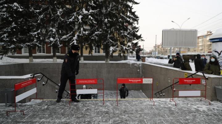 В Новосибирске перекрыли выход из метро на «Красном проспекте»