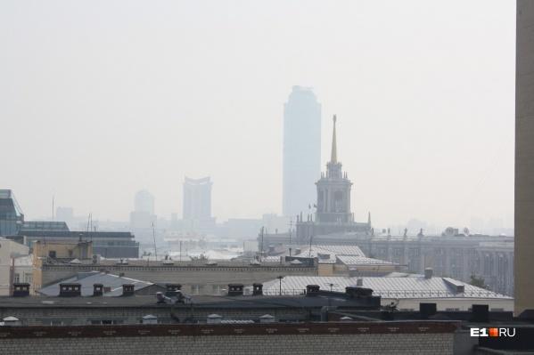 Смог, к сожалению, становится обычным делом для Екатеринбурга