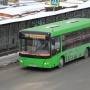 Пассажиры сняли видео, как 8марта в Архангельске мужчина подрался с женщиной-кондуктором