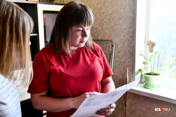 Анна надеется, что удастся признать сделку незаконной