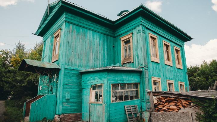 Тюменские власти запретили снос шести исторических зданий. Публикуем весь список