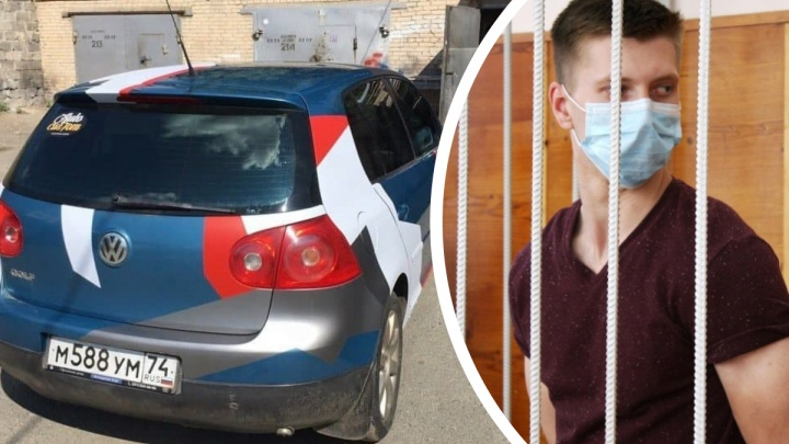 В Екатеринбурге начнут судить парня, который устроил гонки с ГИБДД и насмерть сбил дорожника