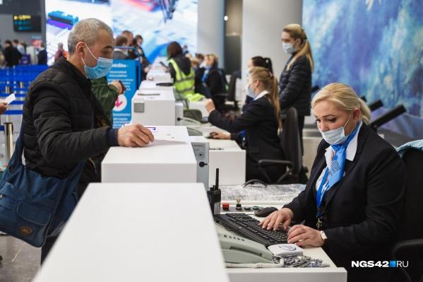 На сайте аэропорта Кемерово рейс отменен