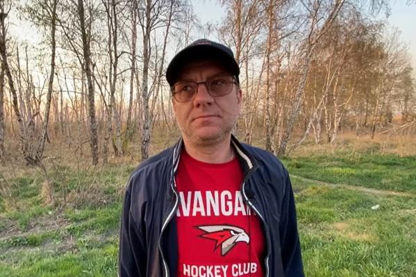 Александр Мураховский назвал свои трехдневные блуждания по северным лесам несчастным случаем