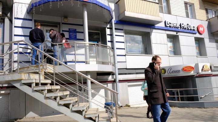 У банка, проработавшего в Челябинске 12 лет, отозвали лицензию