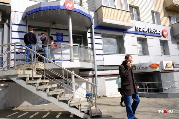 Банк «Нейва», работавший в Челябинске с 2009 года, лишили лицензии