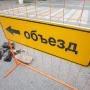 В Волгограде улицу Ангарскую перекроют для движения автотранспорта
