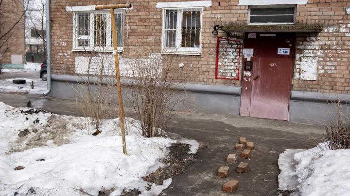#Такой_Ярославль: во что превратился город всего за одну неделю