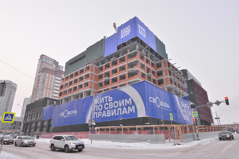 «Свобода Residence» — максимальная концентрация новшеств, удобств и современного дизайна в самом центре Екатеринбурга