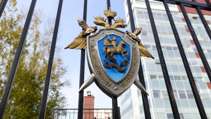 В Екатеринбурге скоропостижно умер следователь секретного отдела