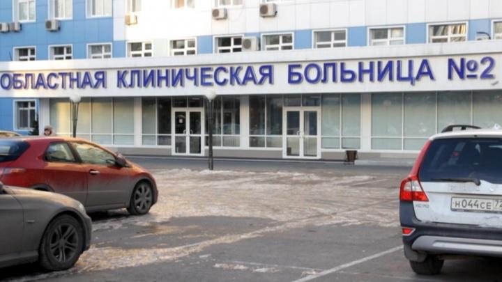 В Тюмени закрыли отделение в областной больнице № 2 — госпитализация приостановлена