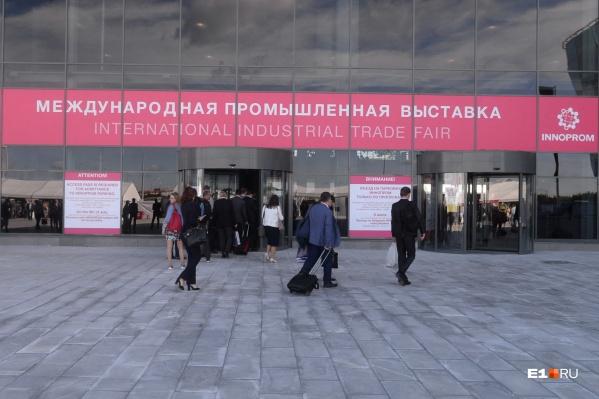 До открытия выставки-2021 осталось меньше суток