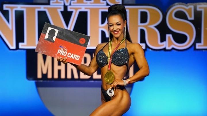 Спортсменка из Челябинска завоевала золото на международных соревнованиях по бодибилдингу