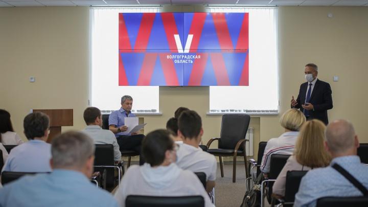 «Хватит обсуждать»: в Волгограде бизнесмены и журналисты одобрили продвижение нового бренда Волгоградской области