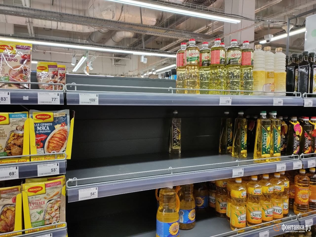 Супермаркет «Перекресток», Новое Девяткино.