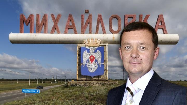 В Волгоградской области мэр Новоаннинска ушел работать заместителем главы Михайловки