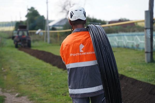 Оптоволоконные сети обеспечивают доступ к экосистеме цифровых сервисов для безопасности, комфорта и отдыха всей семьи