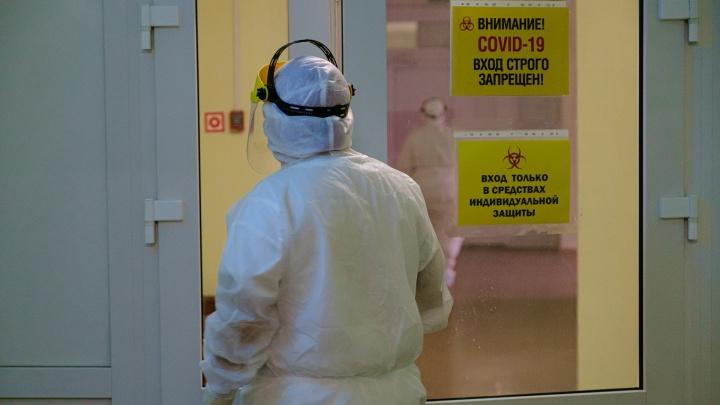 «Документы читались двояко»: пермским медикам, работающим с коронавирусом, вернули ошибочно удержанный НДФЛ
