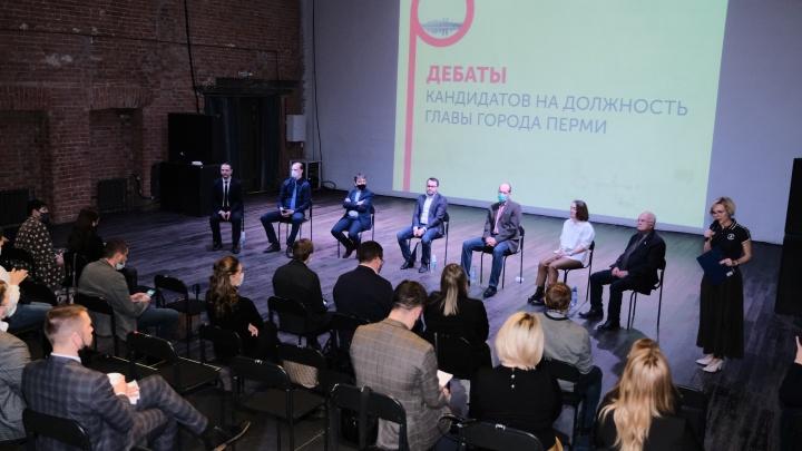 В Перми стартовали дебаты кандидатов на пост мэра. Прямой эфир