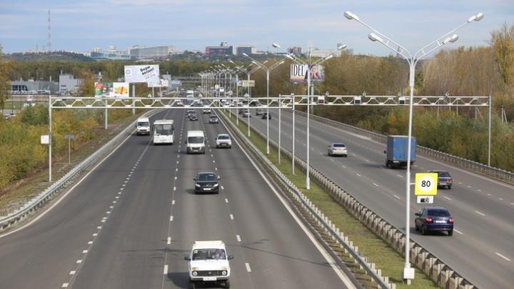 В Уфе приступают к ремонту трассы до аэропорта. Движение ограничат на несколько месяцев