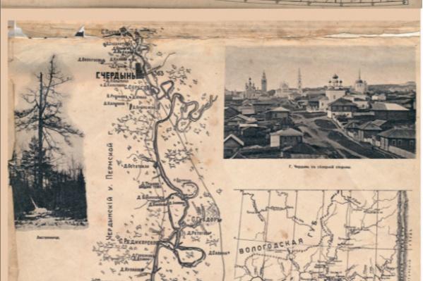 Карта была создана в 1911 году