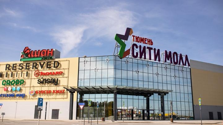 «Тюмень Сити Молл» 20 марта организует «инставыходной» для мам