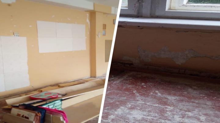 «Никто не хочет сдавать деньги»: родителей попросили скинуться на ремонт «убитого» класса в школе