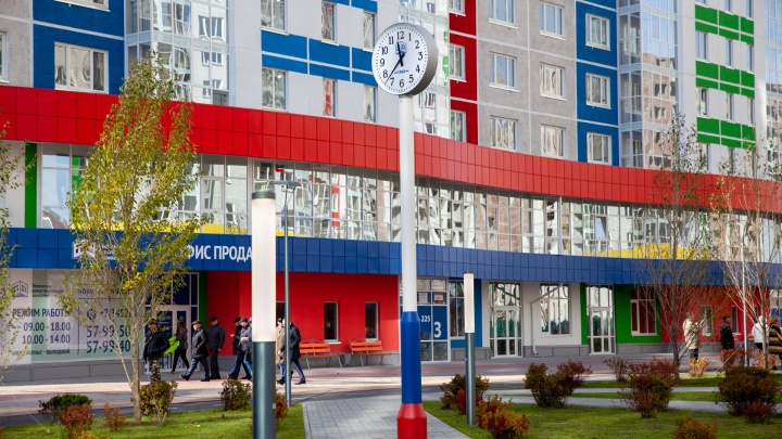 Резкая отмена шокировала бы: эксперт — о влиянии льготной ипотеки на тюменский рынок недвижимости