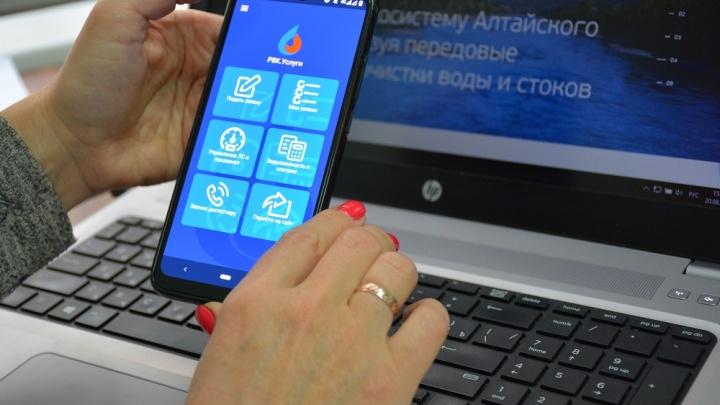 «Росводоканал Омск» улучшил мобильное приложение «РВК.Услуги»