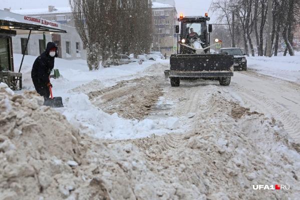 Новый сервис призван упростить подачу заявок на уборку снега