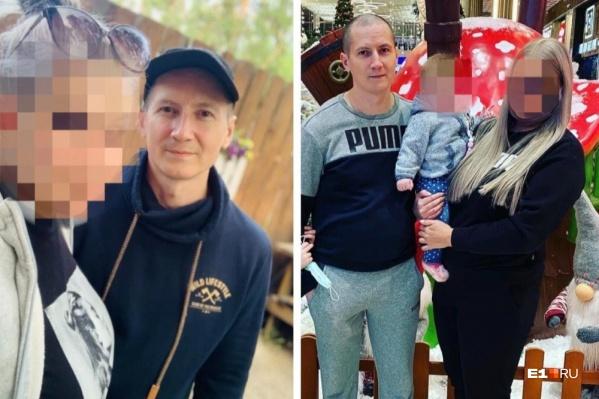 Евгений вместе с гражданской супругой воспитывает маленькую дочь