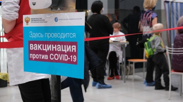 В Челябинске продолжат бесплатно прививать от коронавируса посетителей ТРК