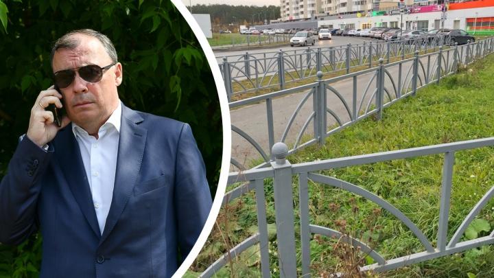 «Наконец-то это свершилось!» Урбанист — о решении демонтировать 73 км ненужных заборов в Екатеринбурге