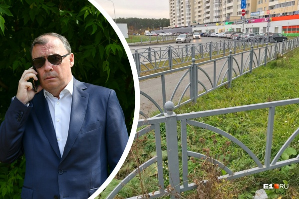 Мэр Алексей Орлов объявил о демонтаже ненужных ограждений в Екатеринбурге
