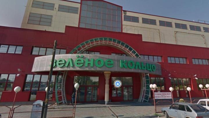 В Волгограде новый собственник торгового центра пытается избавиться от «Зеленого кольца»