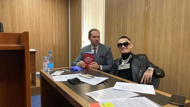 Уфимский рэпер Моргенштерн выиграл новое дело о пропаганде наркотиков