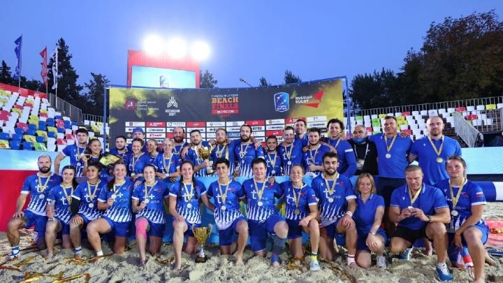 Пермяки стали чемпионами Европы по пляжному регби в составе сборной России