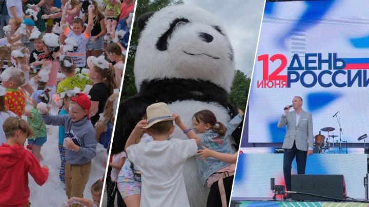 Пенная дискотека, аквабайкеры и большая панда: самые яркие фотографии со Дня Перми