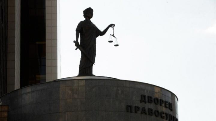 Молдаванин, который залез в окно екатеринбурженки и зарезал ее спящего парня, оспорил свой мягкий приговор