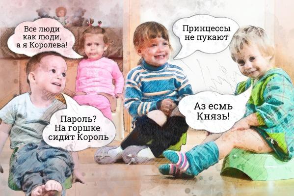 В этом году на Южном Урале растут Король и Королева, Князь и Принцесса