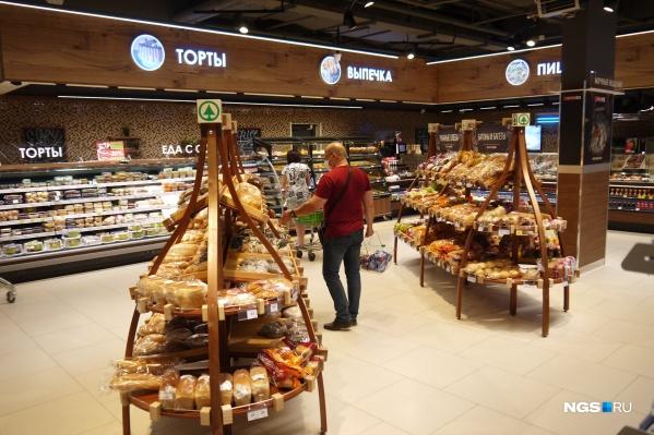 Чтобы узнать, что думают новосибирцы о новой сети супермаркетов SPAR, мы изучили отзывы на «Флампе». Делитесь своим мнением в комментариях