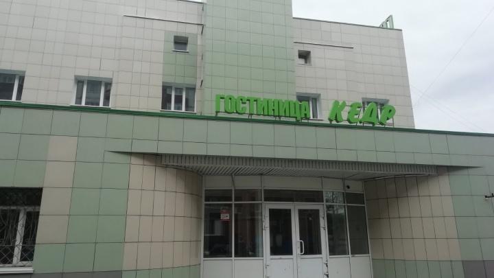 Здание пустующей несколько лет гостиницы «Кедр» займет администрация Сургута
