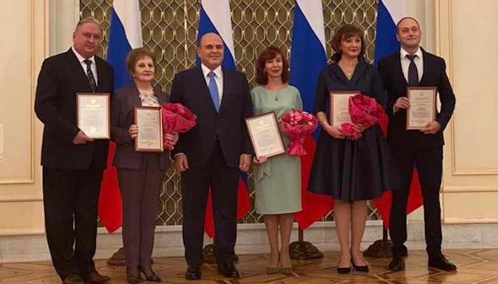 Ученые ЮУрГГПУ получили премию правительства РФ